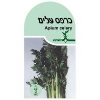 זרעי כרפס עלים אורגניים